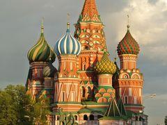 つかのまのモスクワ
