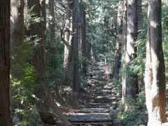 春の熊野古道中辺路と大門坂