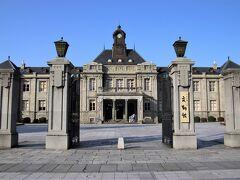山形県旧県庁舎及び県会議事堂「文翔館」訪問