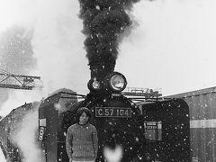 1974.12~昭和の鉄道風景と人生を振り返る