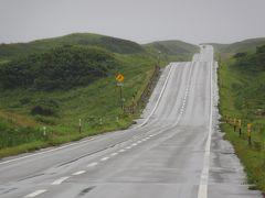 北海道半周レンタカー旅行その1