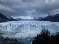 ロス・グラシアレス国立公園とモレノ氷河