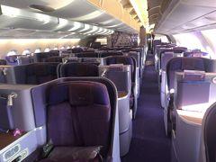 タイ国際航空FRA/BKK ビジネスクラス搭乗記とフランクフルト空港セネターラウンジ。