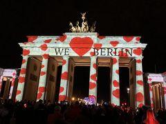ベルリンの休日