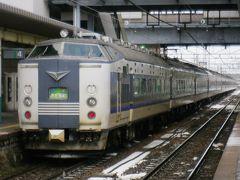 2011冬の青春18きっぷ旅行を振り返ろう!vol.2【懐古旅行記】