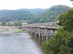 写真整理していたら、過去の思い出が沢山!京都1泊