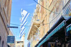 13.早朝のエルサレム旧市街:サウジ、クルディスタン、イスラエル、ヨルダンの旅