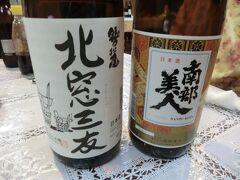 晩秋の岩手へお墓参りの旅・その2.民宿赤坂田でのんびりまったりの一日。