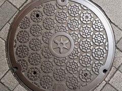 京都ぶらり。