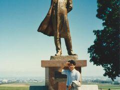 人生の旅(バイク編)「第1回北海道ツーリング」1985年8月4日~8月18日