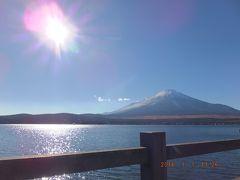 20151230-20160101 ☆ 静岡&箱根の旅