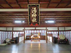 心の安らぎ旅行(史上最強の移動遊園地 DCT WONDERLAND2019 松山Part14 湯神社♪)