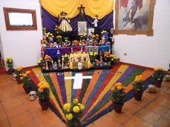 メキシコ 「死者の日」の6つの街めぐり① サン・ミゲル・デ・アジェンテ&グァナファト編