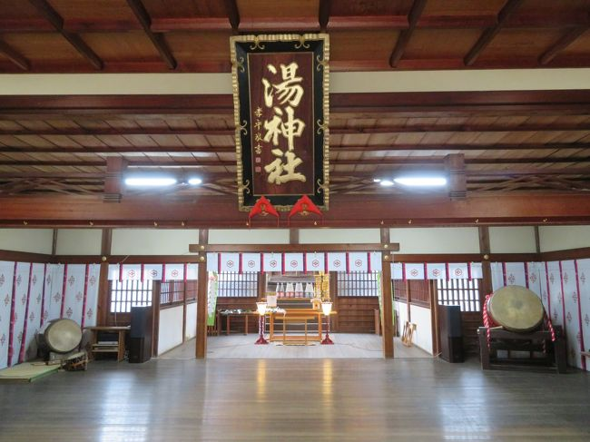 2019年10月7日(月)伊佐爾波神社に行った後、湯神社にも寄ってみました。道後温泉にはたくさんの神社が点在しているんですね。<br />空の散歩道というスポットもありました(足湯が出来ます)。<br />神社巡りをしてから、飛鳥乃湯に立ち寄らせて頂き、お風呂に♪<br />残念なことに、私は少し満足することが出来ませんでした。※風呂場内がプロジェクションマッピングのようになっていて、落ち着いて湯舟に浸かっていられなかったです。<br /><br />