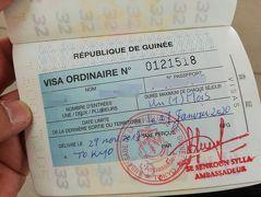 弾丸カタール1912  「東京でギニアの査証を取得して、ドーハ経由でアフリカの未訪の国々を訪れました。」 ~渋谷・東京~