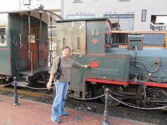 心の安らぎ旅行(史上最強の移動遊園地 DCT WONDERLAND2019 松山Part15 最終章 坊ちゃん列車♪)