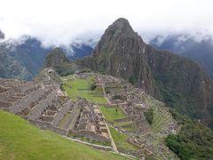 ペルー4日間☆インカの空中都市マチュピチュ・ワイナピチュ・マチュピチュ村