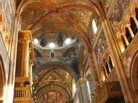 【北伊・南仏】行きたいところをまとめて訪問・伊パルマ&モデナ
