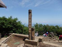 大山登山(3)(神奈川県) 8年振りに登る