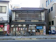 カニを求めて西日本鉄船食旅・その1.青春18きっぷで‥行くぜ、西。