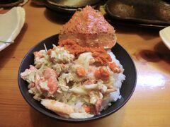 カニを求めて西日本鉄船食旅・その8.来たぜ、鳥取!市内で温泉と食三昧。
