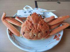 カニを求めて西日本鉄船食旅・その9.旅の〆は鳥取市賀露で松葉がにとご対面。