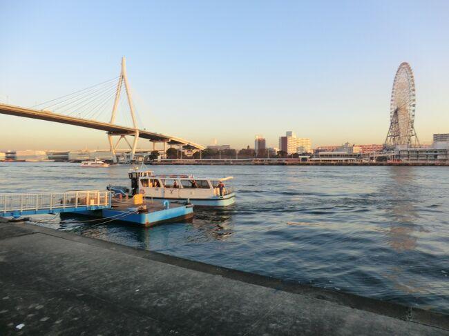 カニを求めて西日本鉄船食旅・その2.月例登山報告/天保山と大阪市公営渡船。
