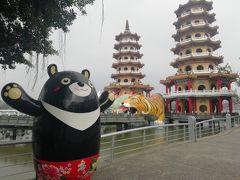 台湾縦断リベンジ旅⑨実質最終日は高雄の有名観光地を巡って、食って、ショッピング編