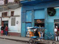 20年冬◆初めての中米・キューバの旅 2 ハバナ(その1)