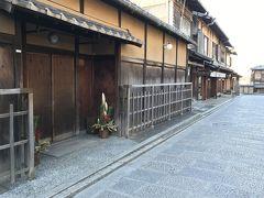 祇園のお正月支度