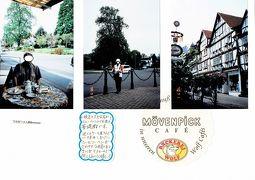 2005年春:バート・ゾーデン・アレンドルフに残るシューベルトの「泉に添いて、茂る菩提樹」