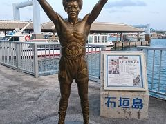 約20年ぶりの石垣島へ✈️💨