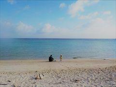 3歳11ヶ月の娘と☆家族3人で沖縄旅行 長浜ビーチリゾート海音KANON宿泊~海を堪能編~