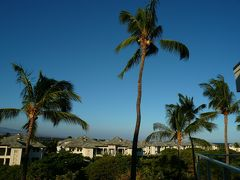 ハワイ島 マイプラン・・・Stay in コンドミニアム「ビスタ・ワイコロア」