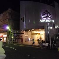 定期通院へ行ってきます。アパホテル東京板橋駅前ステイ&板橋駅前界隈散策