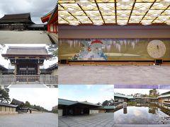 家族旅行2020冬プロローグ・京都