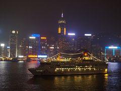 想い出の香港♪