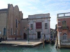 美術館と美術展めぐり:べネチア・ルネサンスのアカデミア美術館と来日した同美術展を巡る