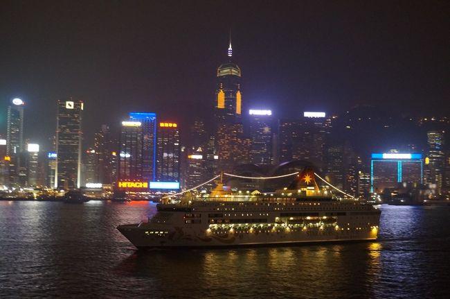 2014年3月 夫婦で香港に行きました<br /><br /><br />華やかな街並みから 一歩入れば古い建物がひしめきあい<br /><br />いろんな表情を見せてくれる香港が大好きで<br /><br />4年ぶり 4度目の香港旅行<br /><br /><br />記憶をたどりながら、記録として残しておきます<br /><br />
