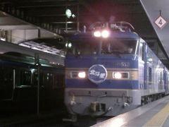 【懐古旅行記シリーズ】2011年 寝台特急北斗星0泊2日弾丸旅。ちょっと札幌行ってくるわ~