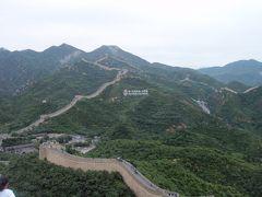 2009.09 初海外旅行・ツアーで行こう、3泊4日北京旅行