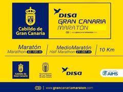 【海外レース】グランカナリアマラソン 2014