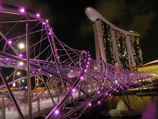 2015年 社員旅行&出張(シンガポール&バンコク:6 days) =Day 3= ~シンガポール散策2~