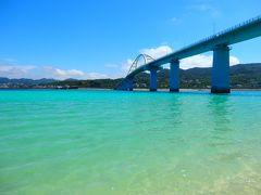 沖縄旅行 2019年9月26日 (4日目)