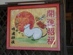 京田辺 飯岡 咋岡神社(Kuioka Shrine, Inooka, Kyotanabe, Kyoto, JP)