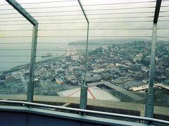 Seattle, Kent, Bellevue, Olympia and Aberdeen. December 1979.
