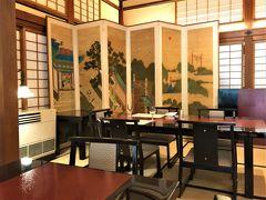 2020年春休み親子旅は湯河原と箱根の温泉へ☆vol.5 富士屋ホテル別館・旧御用邸菊華荘の昼食と静かな庭園散策。