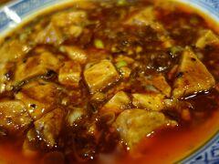 20200519 大阪 中国菜OILの四川麻婆豆腐ランチ