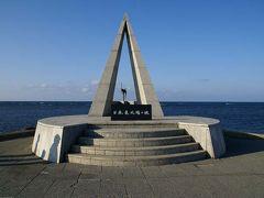2007 北海道旅行記:ちょっと前ですが 8-2
