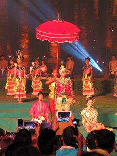 タイ4大王朝縦断の旅⑤ スコータイ遺跡の光と音の祭典:Light & Sound Performance